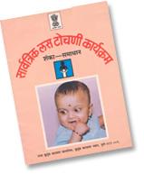 Maharashtra - Guide